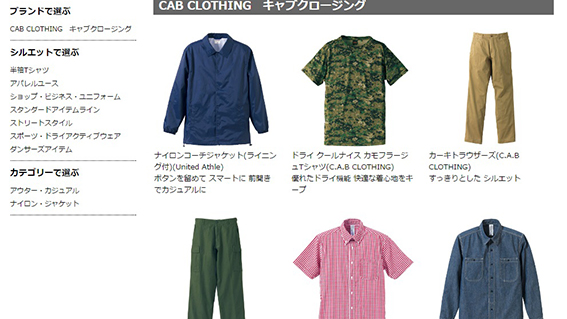 オリジナルTシャツでプリント作成するTシャツやスウェットなどのボディを選びます。福岡ショップにはサンプルや在庫があります
