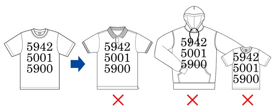 プリント位置が同じ場合でも、縫製に重なるプリントや、縫製に近いプリントはできません。 ボディサイズによってはデザインが大きくなりプリントができない場合があります。 (例)キッズサイズにプリントする場合など